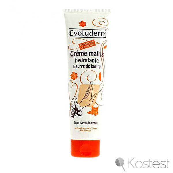 Crème mains hydratante beurre de karité Evoluderm